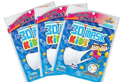Khẩu trang 3D Mask Kids (bịch 3cái)