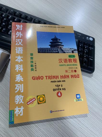 Giáo trình Hán ngữ - Tập 4 (Phiên bản mới)